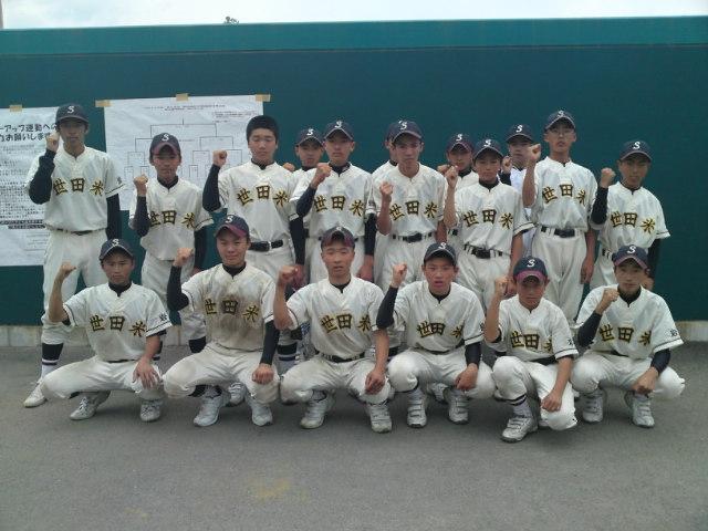 見事初戦勝利世田米中学校球児諸君。