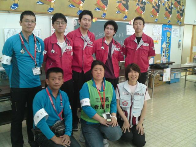 三重県医療支援チームの皆さんです。