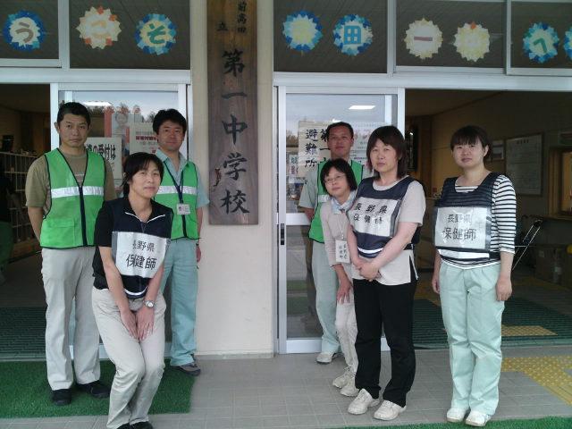 長野県医療支援チーム保健師の皆さんです。