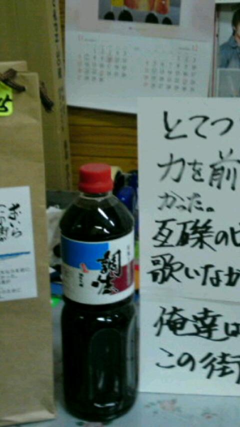 AMKが販売している商品。
